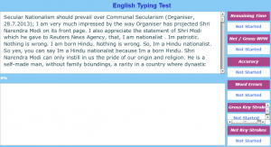 ssc typing test